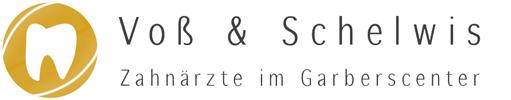 Voß & Schelwis | Zahnärzte im Garberscenter | Lüneburg